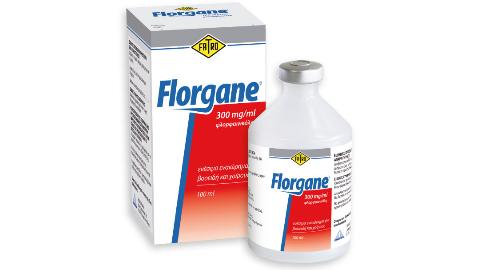 ΝΕΟ ΠΡΟΪΟΝ:  FLORGANE Ενέσιμο εναιώρημα για βοοειδή και χοίρους  (Φλορφαινικόλη 30%)