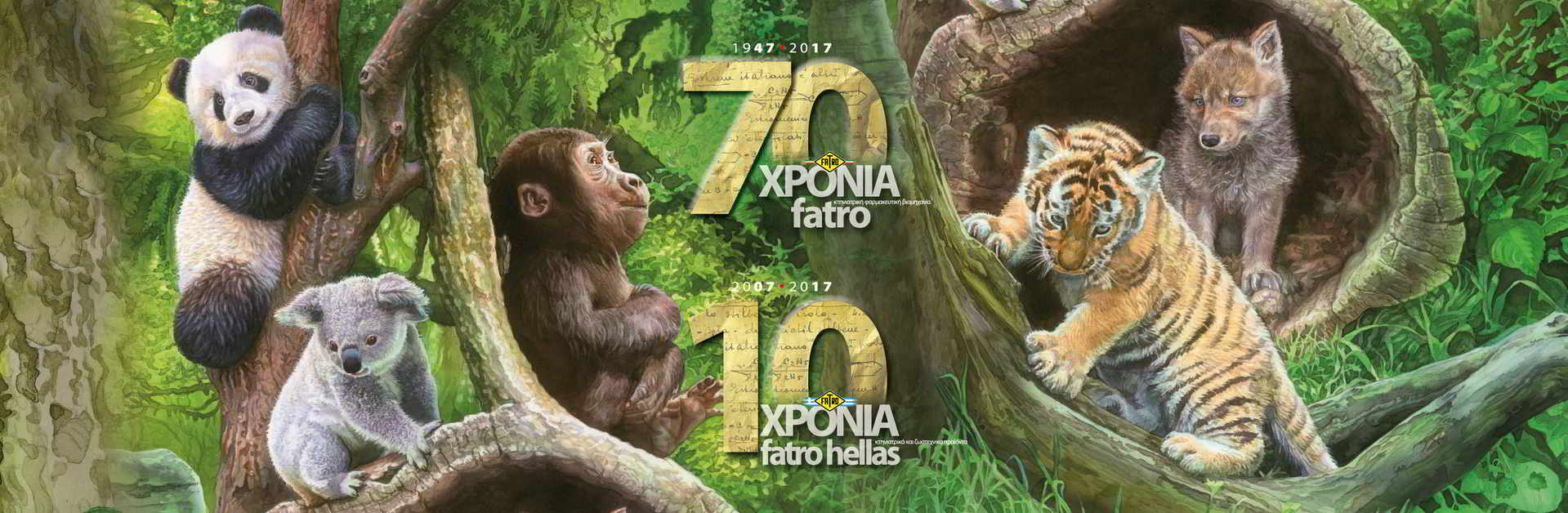 slide grecia Italia - Προϊόντων για την ανάπτυξη, την πρόληψη και την θεραπεία των ζώων - fatro hellas