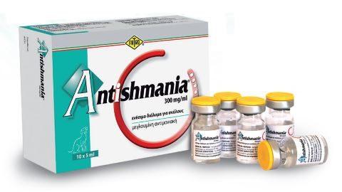 ΝΕΟ ΠΡΟΪΟΝ:  Antishmania